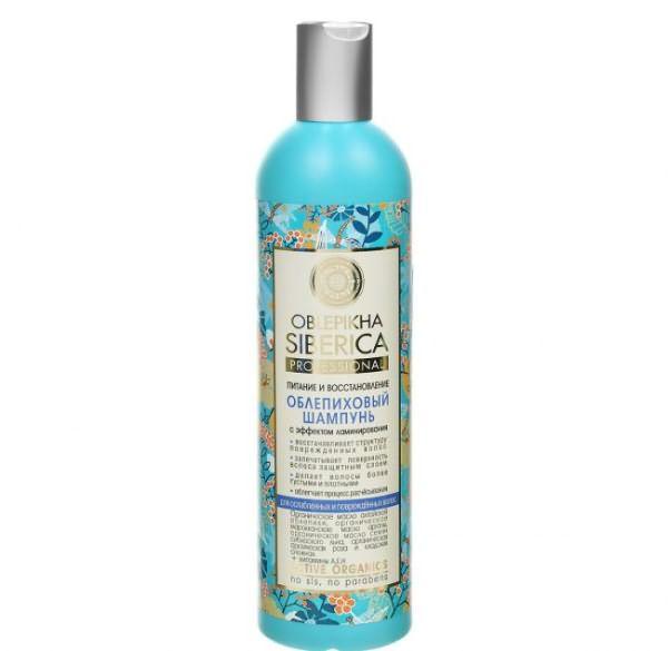 shampuni-bez-parabenov-i-sulfatov-spisok_08