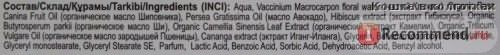 Маска для волос Fito косметик Organic Oil Тотальное восстановление На основе органического масла шиповника и камелии фото