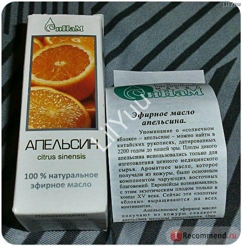 Эфирное масло СиНам Апельсина фото