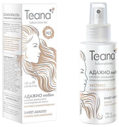 Быстро, просто и эффективно: спрей с мгновенным результатом от Teana