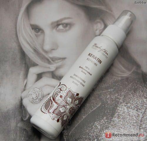 Концентрат Smart cosmetics Bodyton Кератин 100% фото