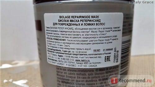 Маска для волос MATRIX Biolage RepairInside. фото