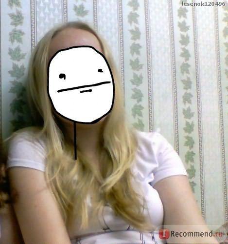 если б я растила с такой длины, у меня бы уже были длинненькие хорошие волосики :(