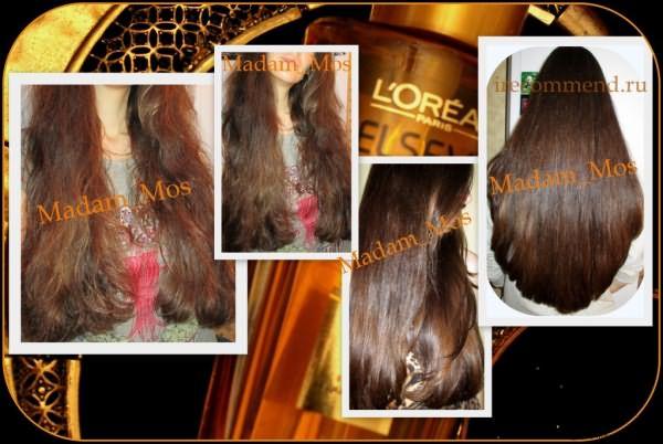 Масло для волос L'Oreal Elseve Экстраординарное 6 масел редких цветов фото