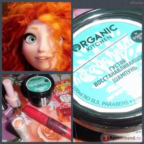 Шампунь для волос Organic shop Organic kitchen Коса до пояса фото