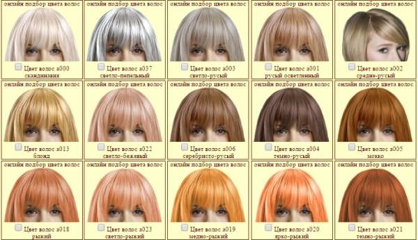 Программы и online сервисы, которые разработаны на данный момент, не предлагают переченя красок для волос для выбранного цвета, в редких случаях в качестве результата будет предложена цифровая маркировка, расшифровав которую, вы сможете приобрести подходящий тон.