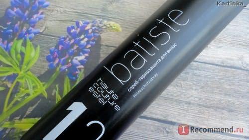 Спрей-термозащита для волос BATISTE ESTEL HAUTE COUTURE фото