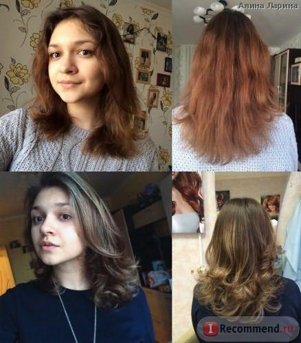 до( волосы до окрашивания в салоне без укладки)\после( окрашенные и уложенные)