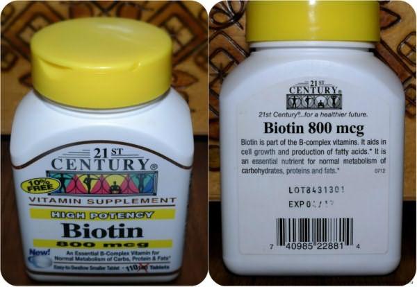 Витамины для волос, кожи и ногтей 21st Century Health Care Biotin / биотин фото