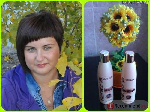 Укрепляющий бальзам- кондиционер для всех типов волос с кератином Kativa
