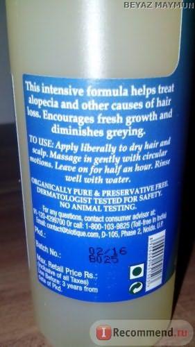 Масло для волос Biotique Bio Bhringaraj фото