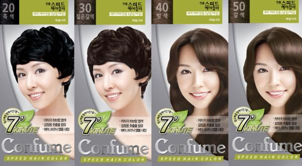 CONFUME HAIR COLOR