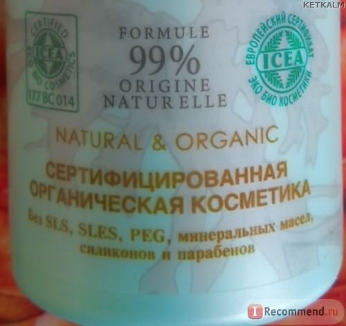 Шампунь Natura Siberica Против перхоти. «Для чувствительной кожи головы». фото