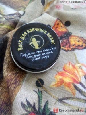 Средство для волос Мастерская Олеси Мустаевой Воск для кончиков фото