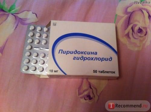 Витамины Фармстандарт Никотиновая кислота в таблетках фото