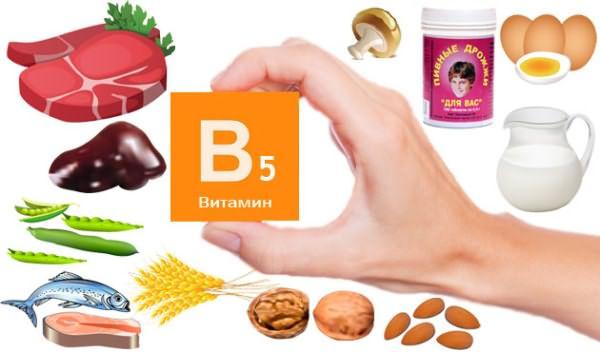 Продукты с содержанием витамина B5