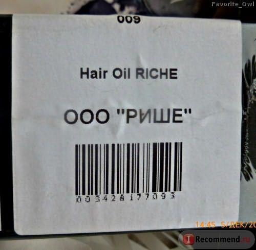 Масло для волос Riche Hair Oil Amla фото