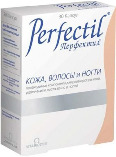 Витамины Перфектил