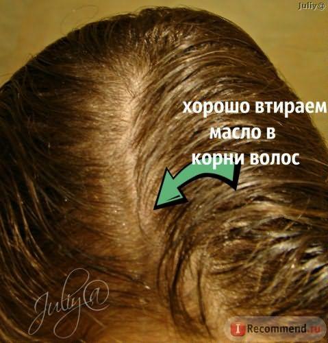 Масло Био Бринградж (bio-bhringraj)