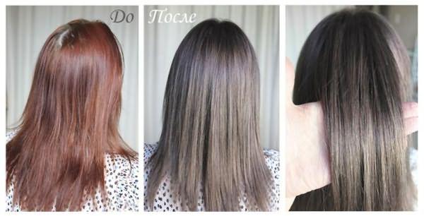 Устранение рыжины с волос: до и после процедур