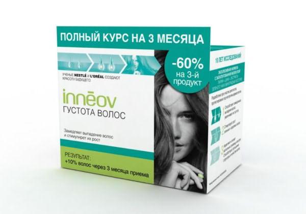 Иннеов