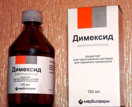 Димексид – проводник для полезных веществ