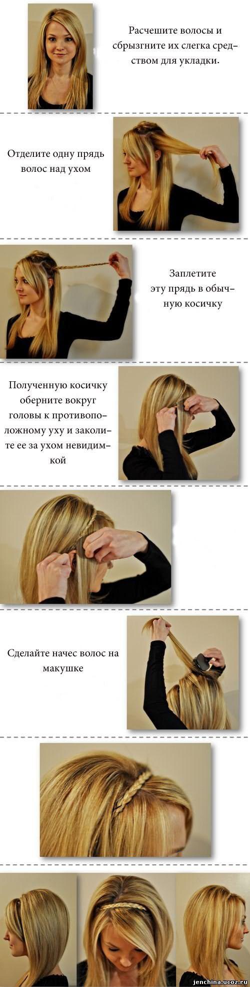 Как сделать локоны плойкой: техника завивки, пошаговые фото и причёски с манящими завитками