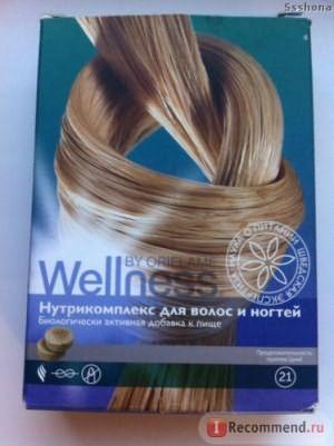 Витамины для волос, кожи и ногтей Oriflame Wellness Нутрикомплекс фото