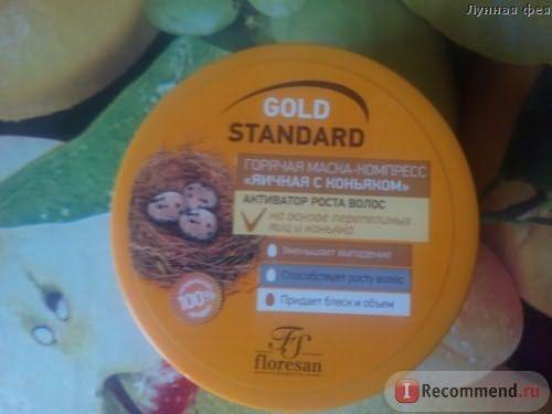 Маска для волос Floresan (Флоресан) Горячая маска-компресс