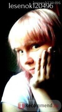 Тут волосы розовые) 1 сентября 2011. 9 класс. Чуть ранее я была фиолетовой! Спасибо Тонике и переходному возрасту)