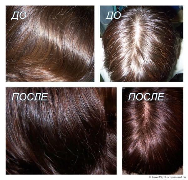 волосы окрашены хна+басма 1:1, с добавлением 2 столовых ложек молотого кофе