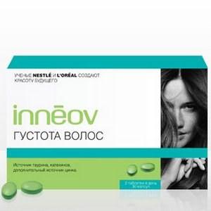 Поливитаминный комплекс для стимулирования густоты волос