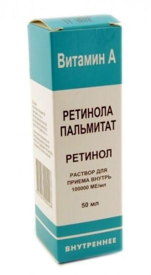 Ацетат и пальмитат – основные растворы ретинола.