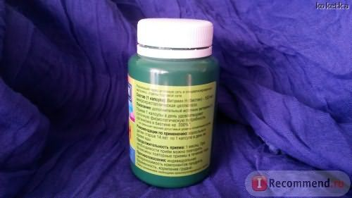 Витамины БлагОмин Биотин (Н)