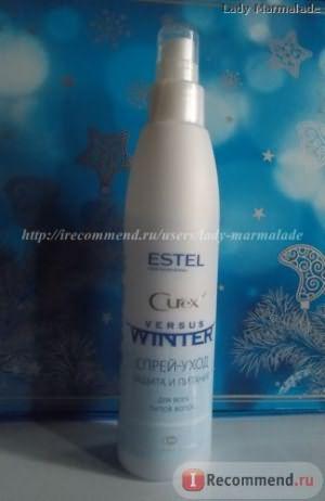 Спрей Эстель Estel Curex Versus Winter Защита и питание